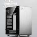 브라보텍, ITX 알루미늄 강화유리 케이스 U1 PLUS Silver 출시