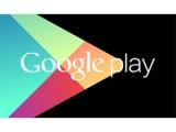 구글, 기준 미달의 안드로이드 앱을 개발자가 개선하는 장려책 계획