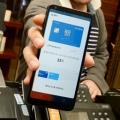 LG전자, '월드 IT쇼 2017'에서 'LG 페이' 첫 선
