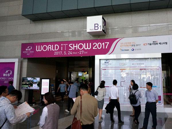 다양한 VR 체험존을 만나보자, WIS 2017 개최