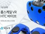제이씨현, 인텔 게이밍 페스티벌 HTC VIVE VR 체험 현장판매 진행