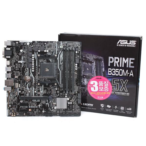 기본에 충실한 mATX 메인보드,ASUS Prime B350M-A STCOM