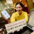 LG전자, 모바일 결제 'LG 페이' 국내 서비스 개시.. LG G6 지원