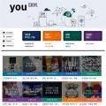 한국 IBM 공식 블로그 오픈