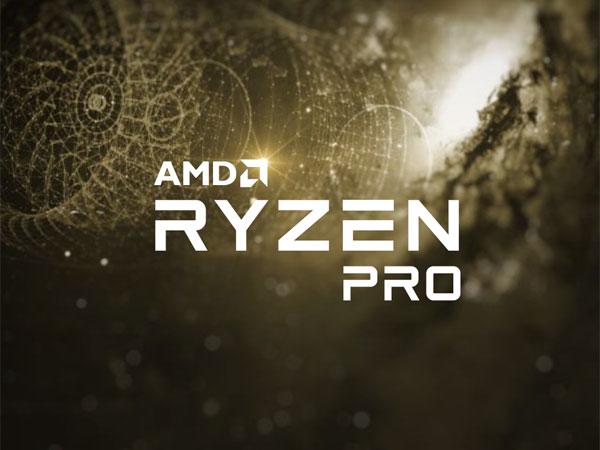 기업 시장을 노린다, AMD 라이젠 프로 CPU 차이점은?