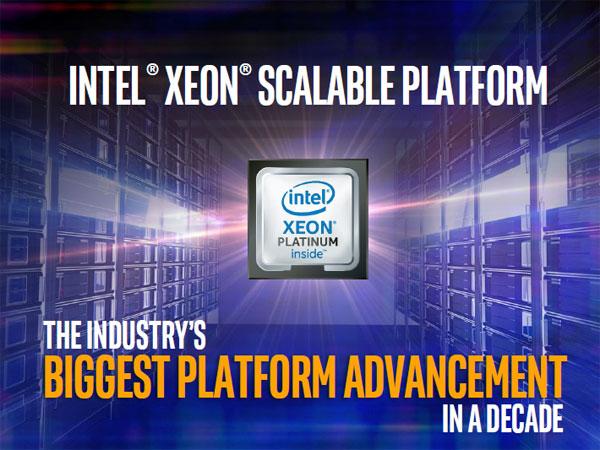 10년 내 업계 가장 큰 플랫폼 변화,인텔 제온 스케일러블 플랫폼 발표