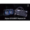 컬러풀 iGame GeForce GTX 1080 Ti Neptune W