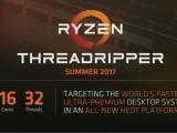 7월 25일, AMD 라이젠 스레드리퍼 X399 메인보드 공개?