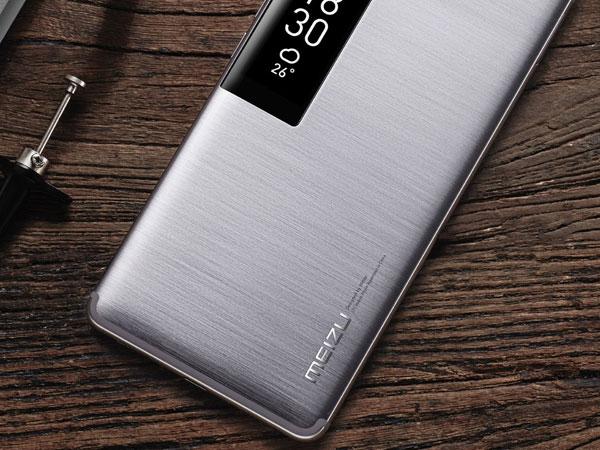 전후면 듀얼 AMOLED 스마트폰, 메이주 프로7 및 프로7 플러스 발표