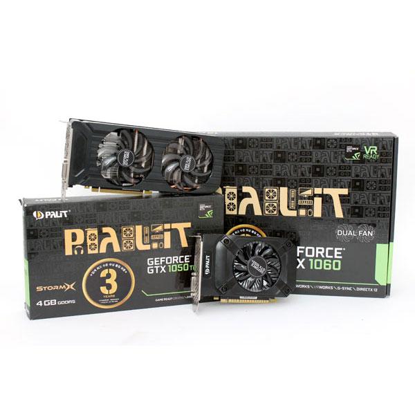 집에서 PC방 사양을 즐기자, PALIT GTX 1050Ti STORM X/ GTX 1060 Dual 3G