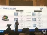 인텔 8세대 코어 CPU 싱글 최대 29%, 멀티 최대 65% 성능 개선?