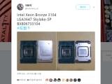 인텔 제온 브론즈 CPU에도 솔더링 대신 서멀그리스 사용
