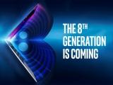 인텔 8세대 모바일 코어 CPU 가격과 스펙 유출