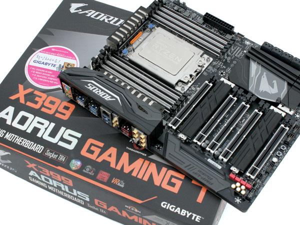 빛나라 AMD 라이젠 스레드리퍼,기가바이트 X399 어로스 게이밍 7 제이씨현