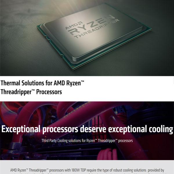AMD 라이젠 스레드리퍼 쿨러가 2종 뿐?,숨어있는 쿨러를 찾아라