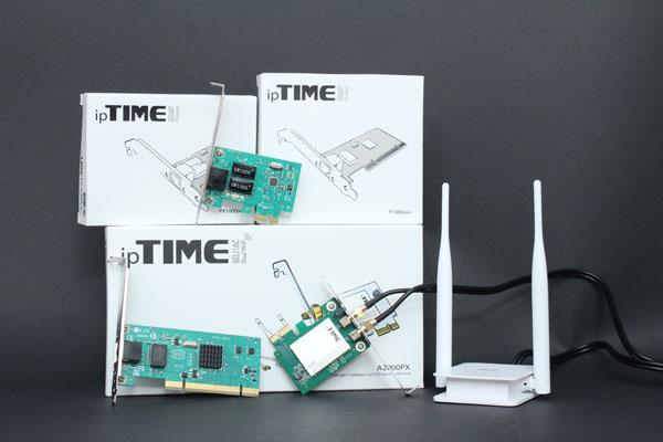 구형 메인보드 랜 포트가 고장났다면, ipTIME P1000 plus/ PX1000 plus/ A2000PX
