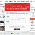 KT, 올레(olleh)닷컴 운영 중단.. kt.com으로 통합