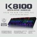 앱코, K8100 축교환 크리스탈 키캡 레인보우 블랙 출시