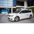 인텔, 차세대 먹거리 인공지능과 자율주행차에 투자