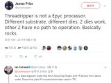 AMD 라이젠 스레드리퍼, 더미 코어는 더미일 뿐 부활 불가능