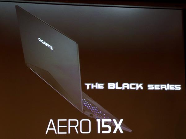 MAX-Q로 가볍고 강력한 게이밍 노트북,기가바이트 AERO 15X 발표