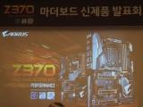 인텔 6코어 CPU 커피레이크와 함께,기가바이트 Z370 어로스 메인보드 런칭