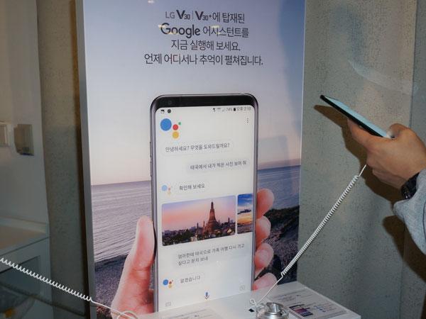 구글 어시스턴트 한국어 지원, 애플-네이버와 차이점은 맥락 이해