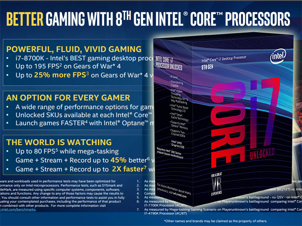 최상급 멀티스레드와 게이밍 성능,인텔 코어 i7 8700K