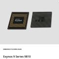 갤럭시S9에 탑재? 삼성 엑시노스 9810 주요 스펙 공개