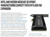 인텔, 옵테인 메모리 생산 시설 확장