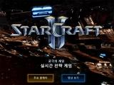 스타크래프트2 자유의 날개, 오늘부터 무료 플레이 가능