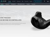 HTC Vive 가상현실 확대, 바이브 트래커 예약 판매 실시