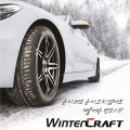 금호타이어, 겨울용 타이어 구매고객 사은이벤트