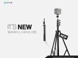 제이씨현시스템, HTC VIVE VR 베이스 스테이션 스탠드 V2 출시