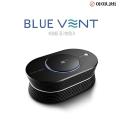 팅크웨어, 차량용 공기청정기 블루 벤트(Blue vent) 출시