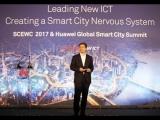 화웨이, 스마트시티 신경망 전략 발표