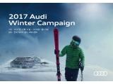 아우디 코리아, 2017 윈터 서비스 캠페인 실시