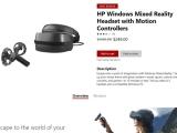 마이크로소프트, 윈도우 10 MR 디바이스 최대 50% 할인