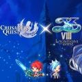 크루세이더퀘스트, 일본 액션 RPG YsⅧ 와 콜라보레이션 업데이트