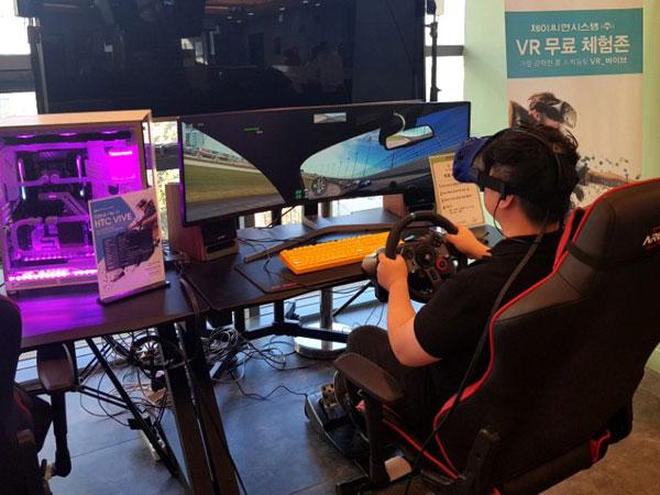 제이씨현, 다나와 직영 DPG존에 HTC VIVE VR 체험존 운영