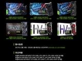 이엠텍, 지포스 VGA 구매 고객 대상 니드 포 스피드 엣지 아이템 증정