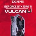 웨이코스, 컬러풀 IGAME 지포스 GTX 1070 Ti VULCAN U-TOP 출시