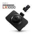 파인디지털, 블랙박스 파인뷰 LX1000 출시