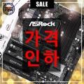디앤디컴, ASRock 메인보드 신년맞이 가격인하 실시