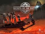 에픽게임즈, 체험형 VR 스타워즈:제국의 비밀 런칭
