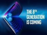 인텔 노트북용 고성능 CPU, 커피레이크 H 모델 4월 출시?