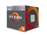 AMD, 라데온 베가 그래픽 내장 라이젠 데스크톱 APU 2종 출시