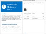 MS 윈도우 분석 서비스에 멜트다운과 스펙터 대응 기능 업데이트