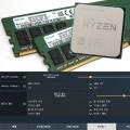 AMD 레이븐 릿지 성능 공짜로 올려볼까, 메모리 오버클럭 A to Z