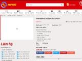 온라인 몰에 인텔 보급형 300시리즈 칩셋 메인보드 포착